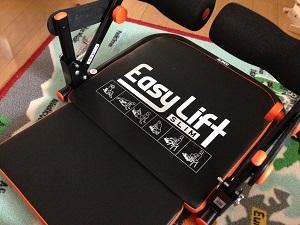 easy lift (3).JPG